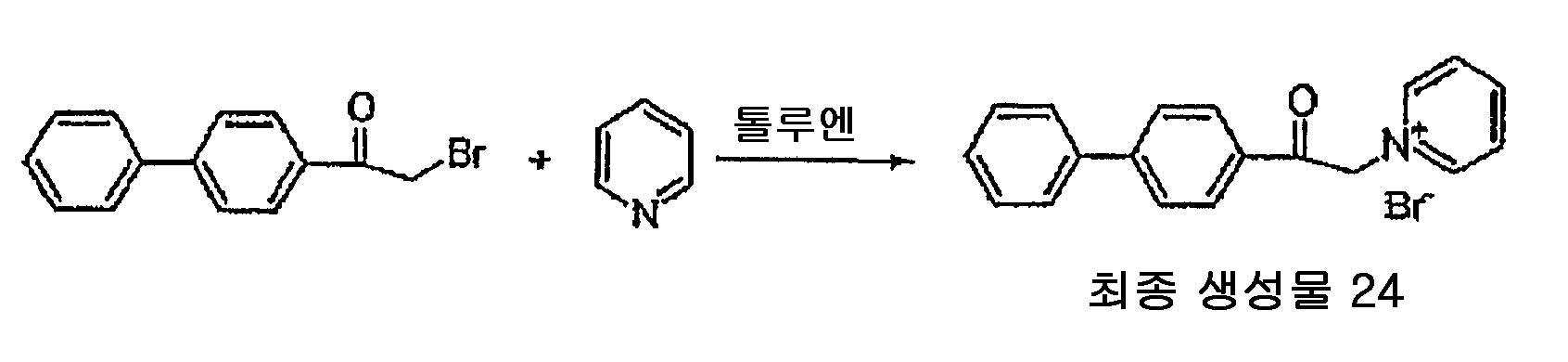 Figure 112010002231902-pat00119