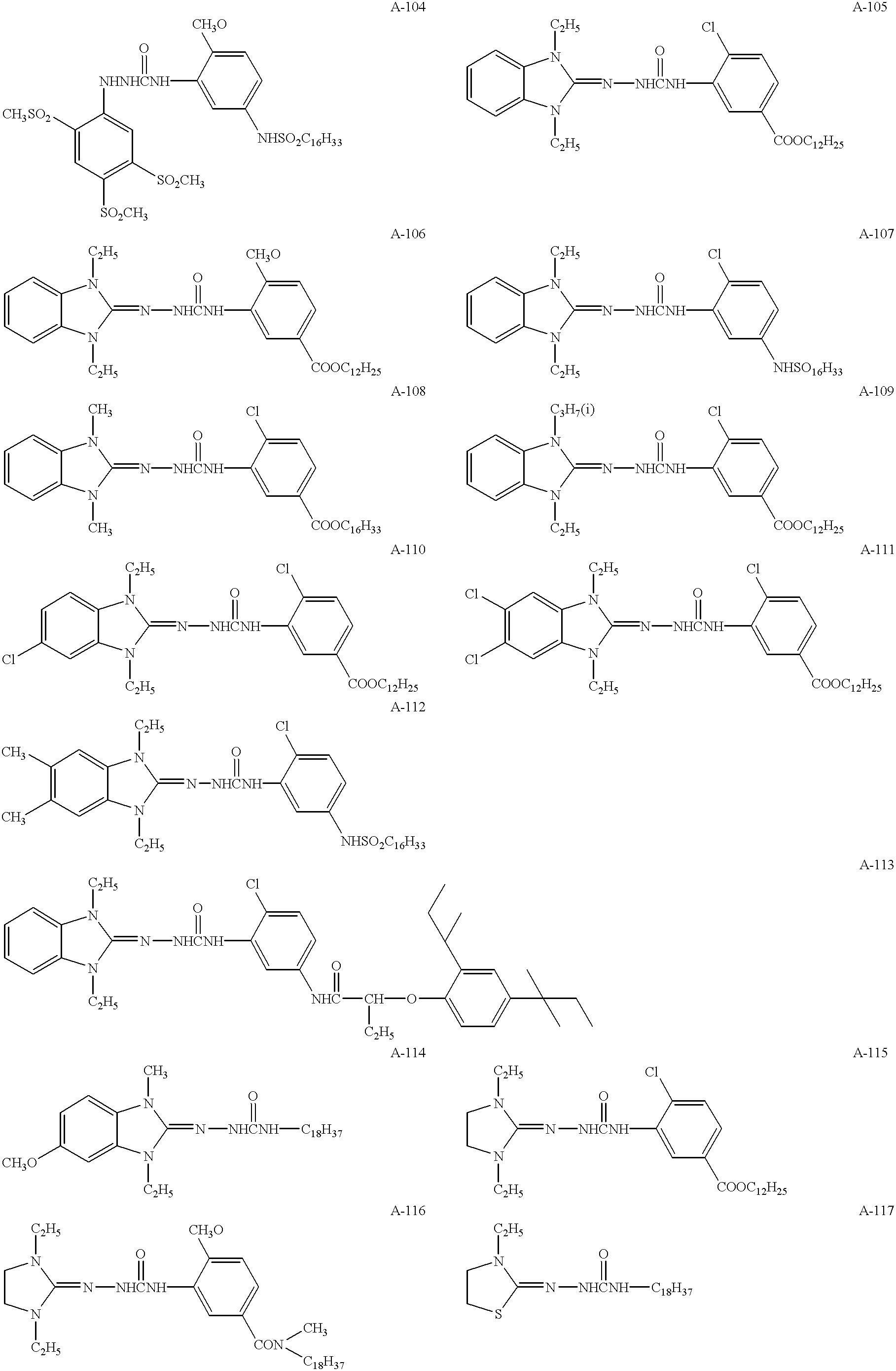 Figure US06200738-20010313-C00010