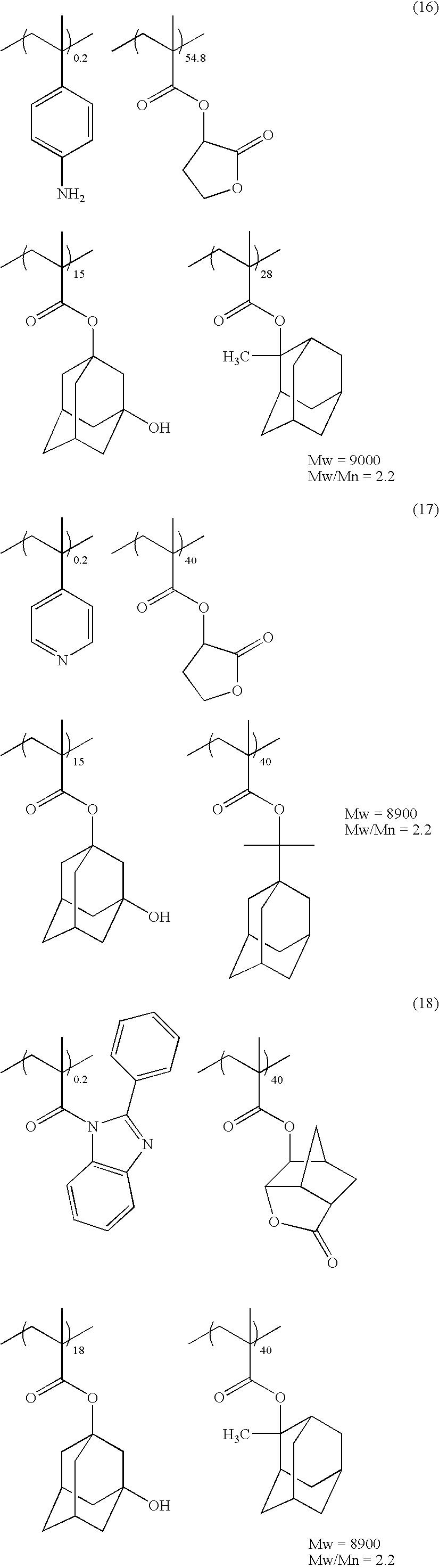 Figure US08741537-20140603-C00053