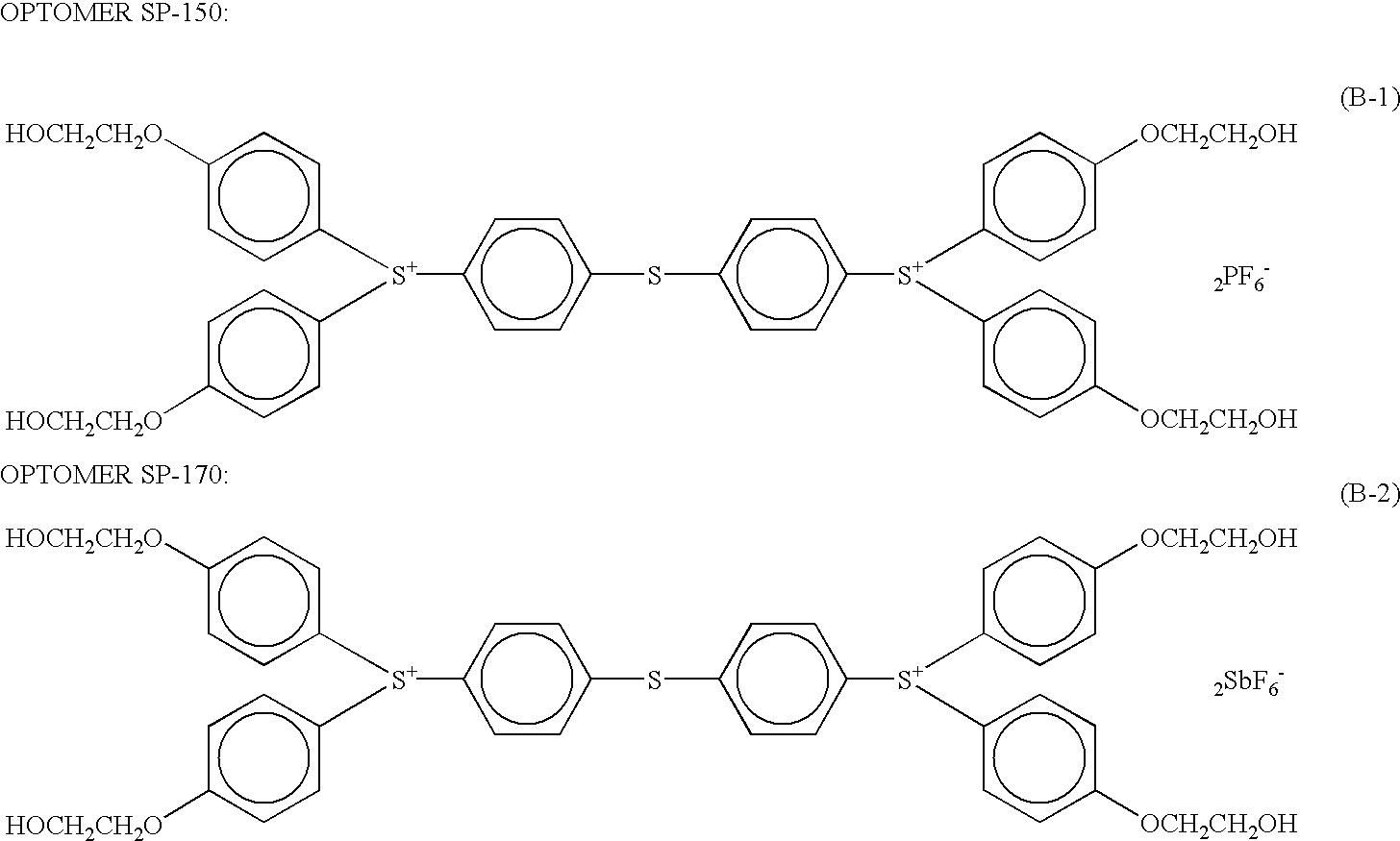 Figure US06472129-20021029-C00021