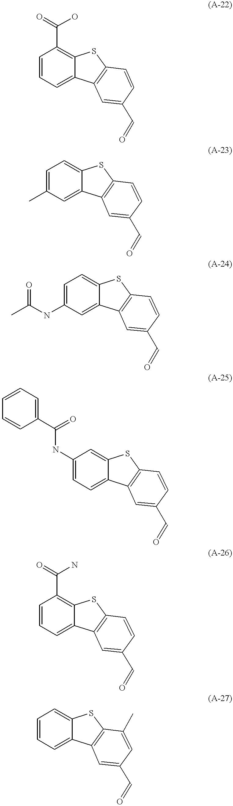 Figure US06514981-20030204-C00017