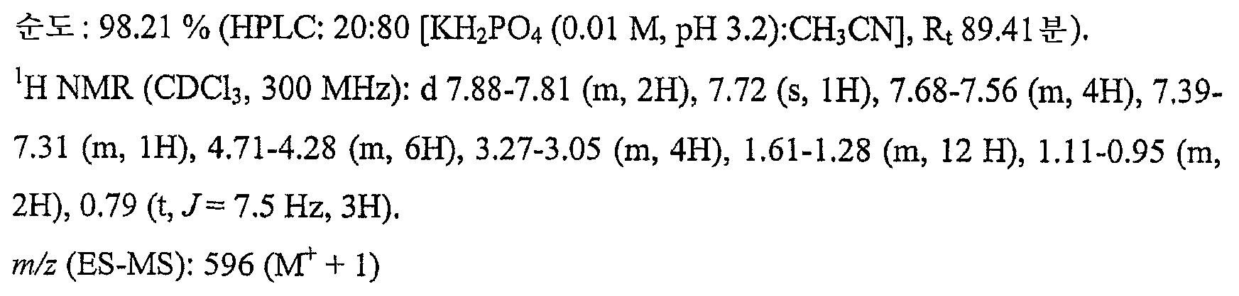 Figure 112007055602908-pct00288