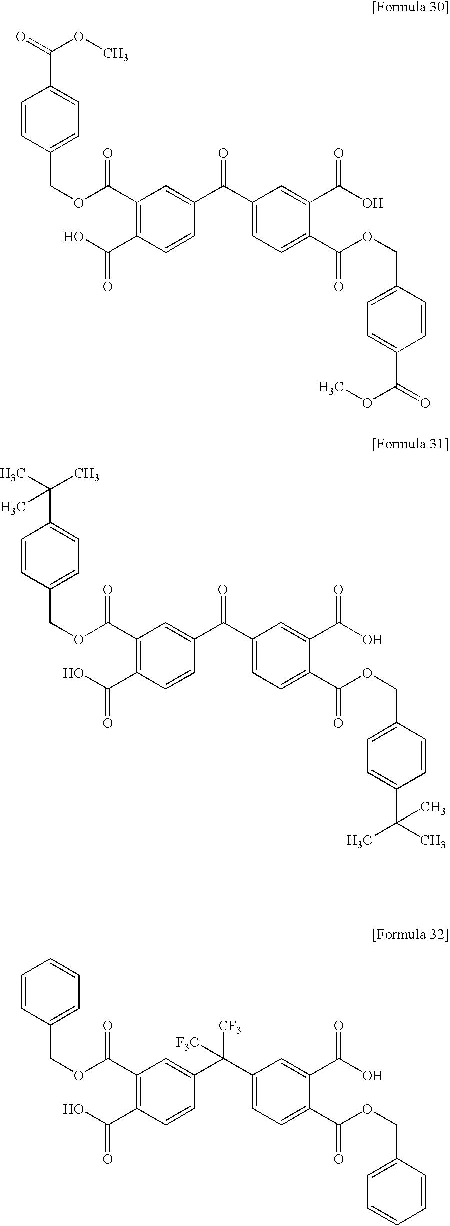 Figure US20100055408A1-20100304-C00016