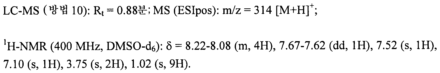 Figure 112009031182761-pct00224