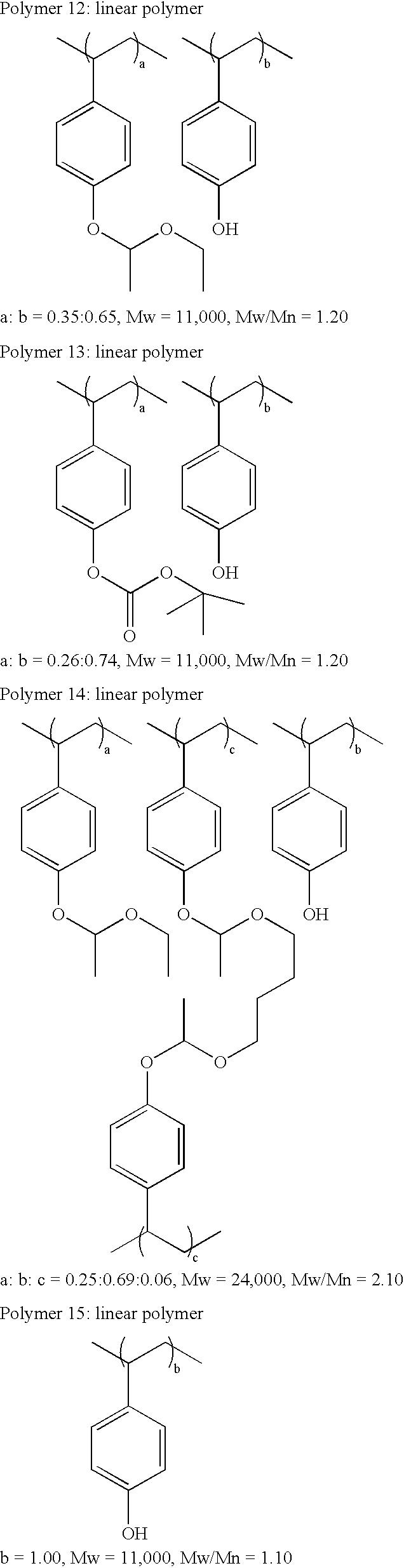 Figure US06455223-20020924-C00057