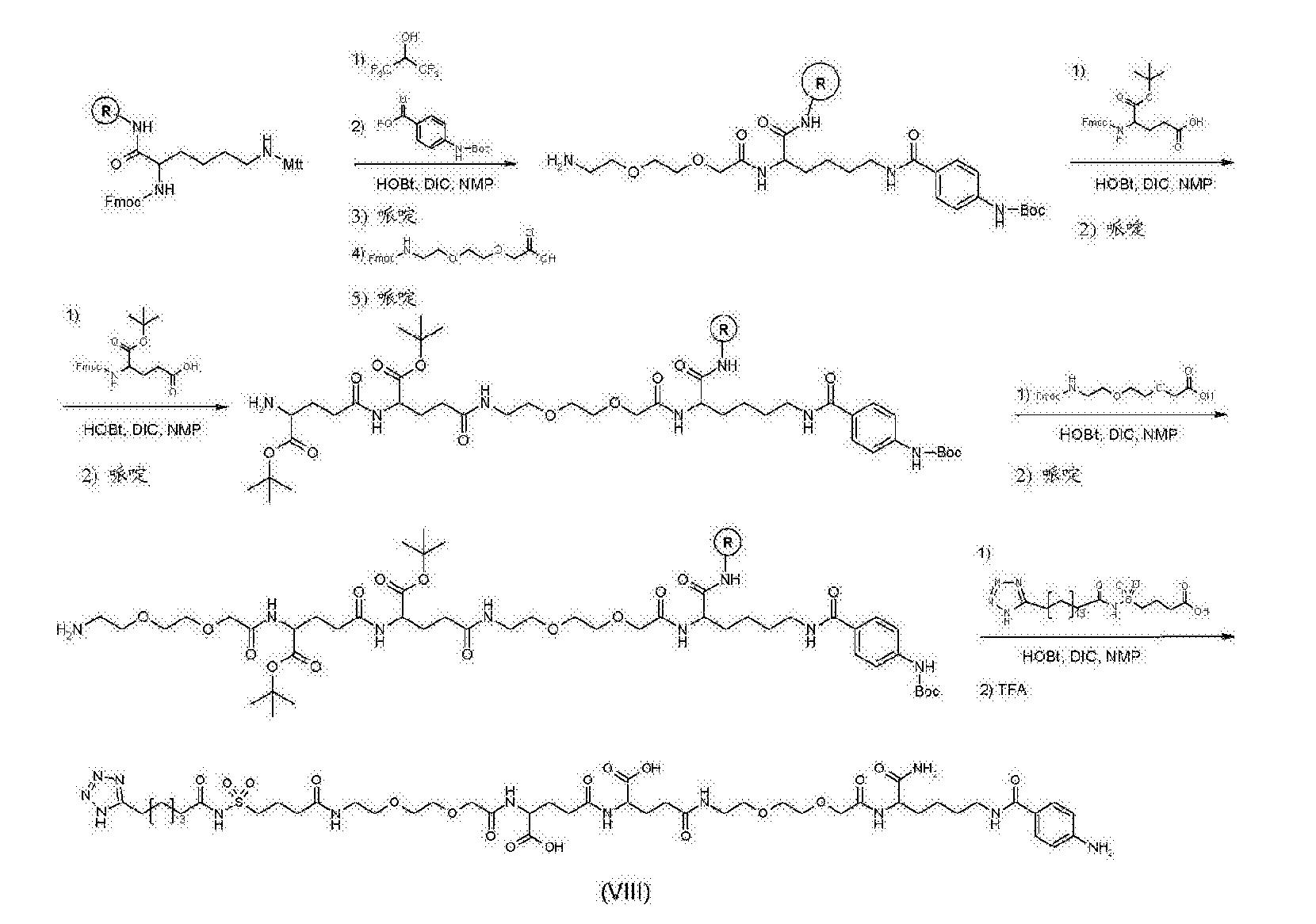 Figure CN103002918BD01181