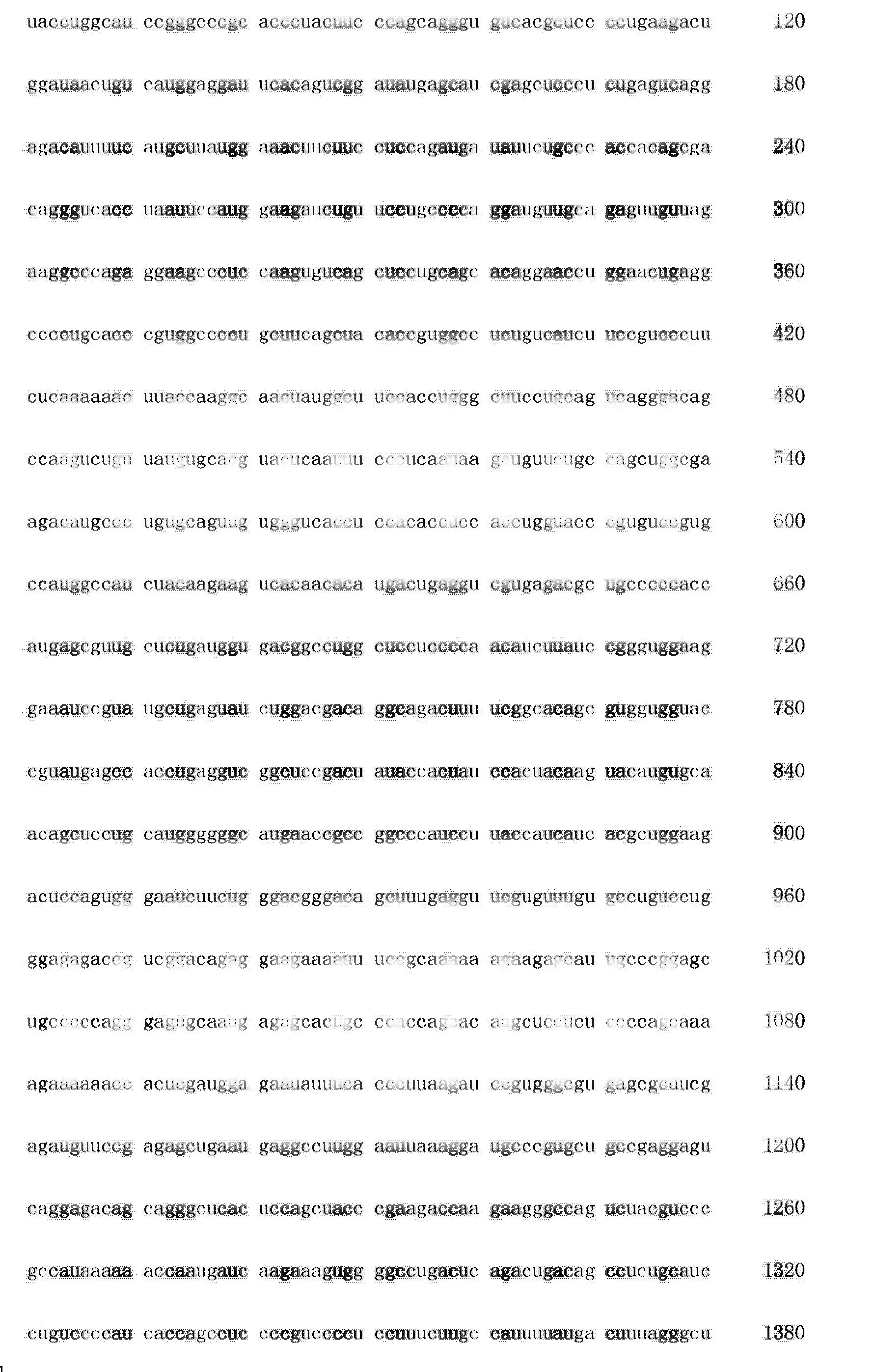Figure CN103298939AD00971