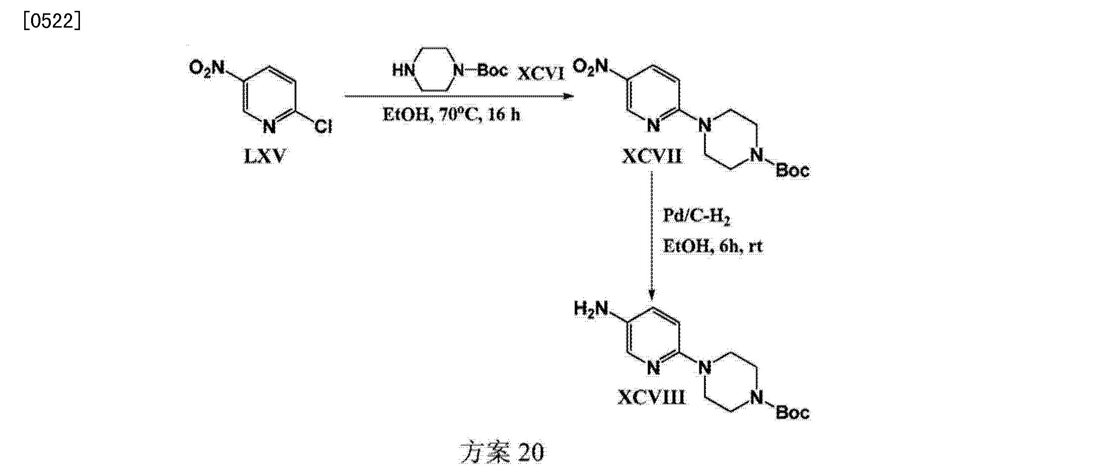 Figure CN103929963AD01581