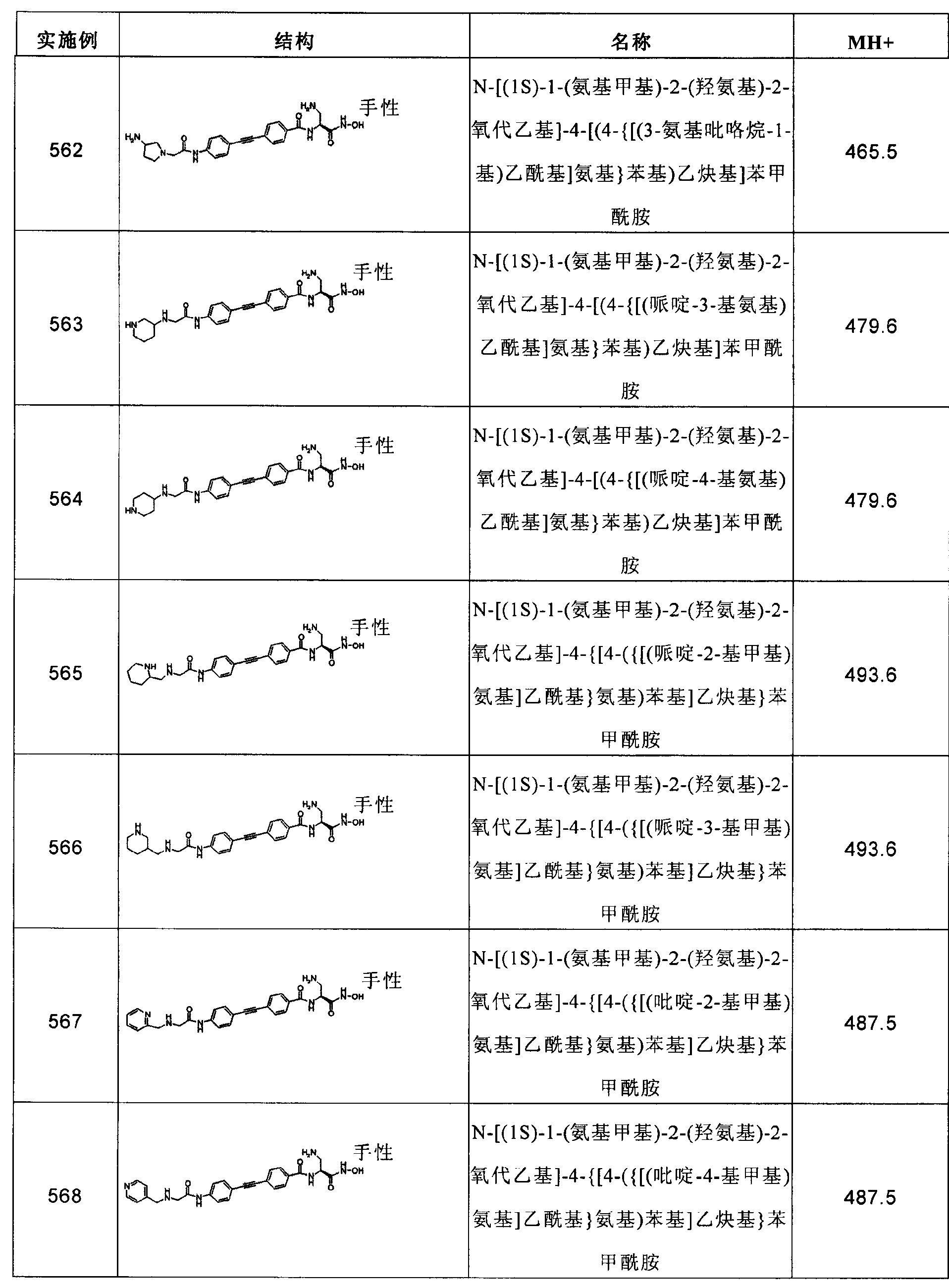 Figure CN102267924AD01901