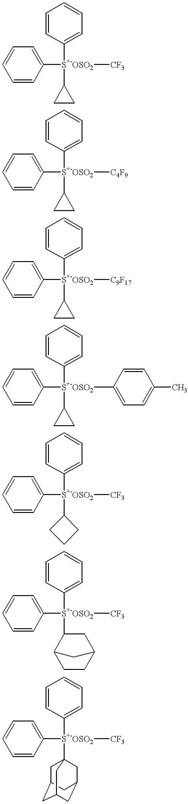 Figure US20010033990A1-20011025-C00005