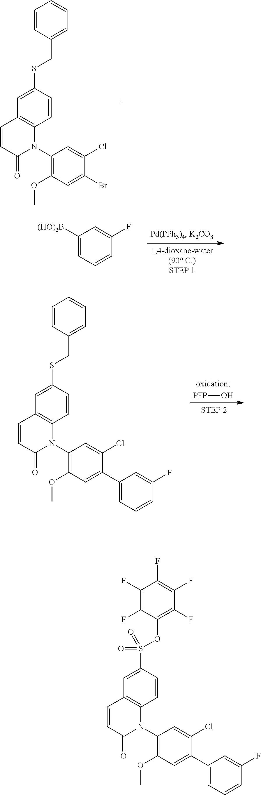 Figure US09212182-20151215-C00160