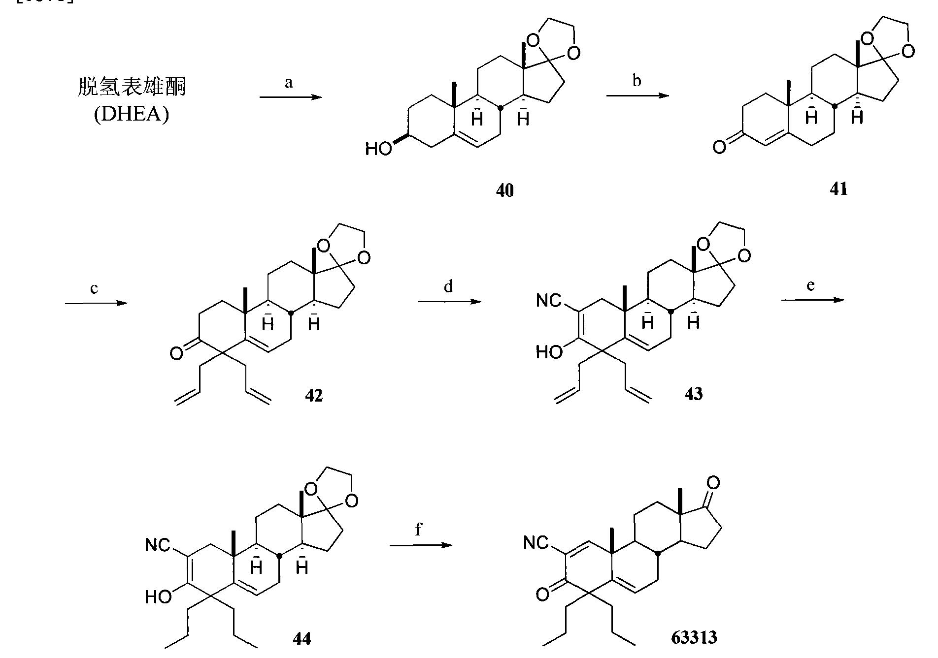 Figure CN102066397BD00821