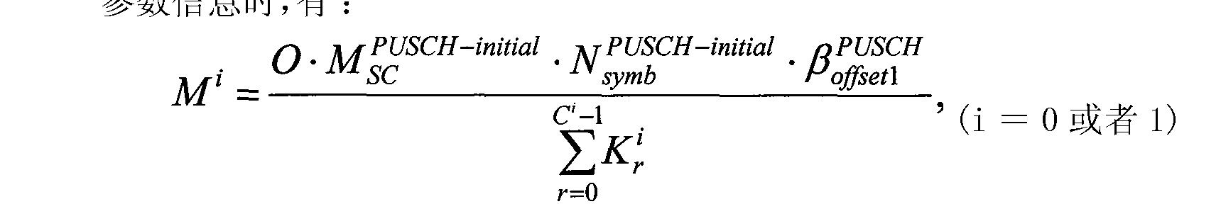 Figure CN101902313BC00115