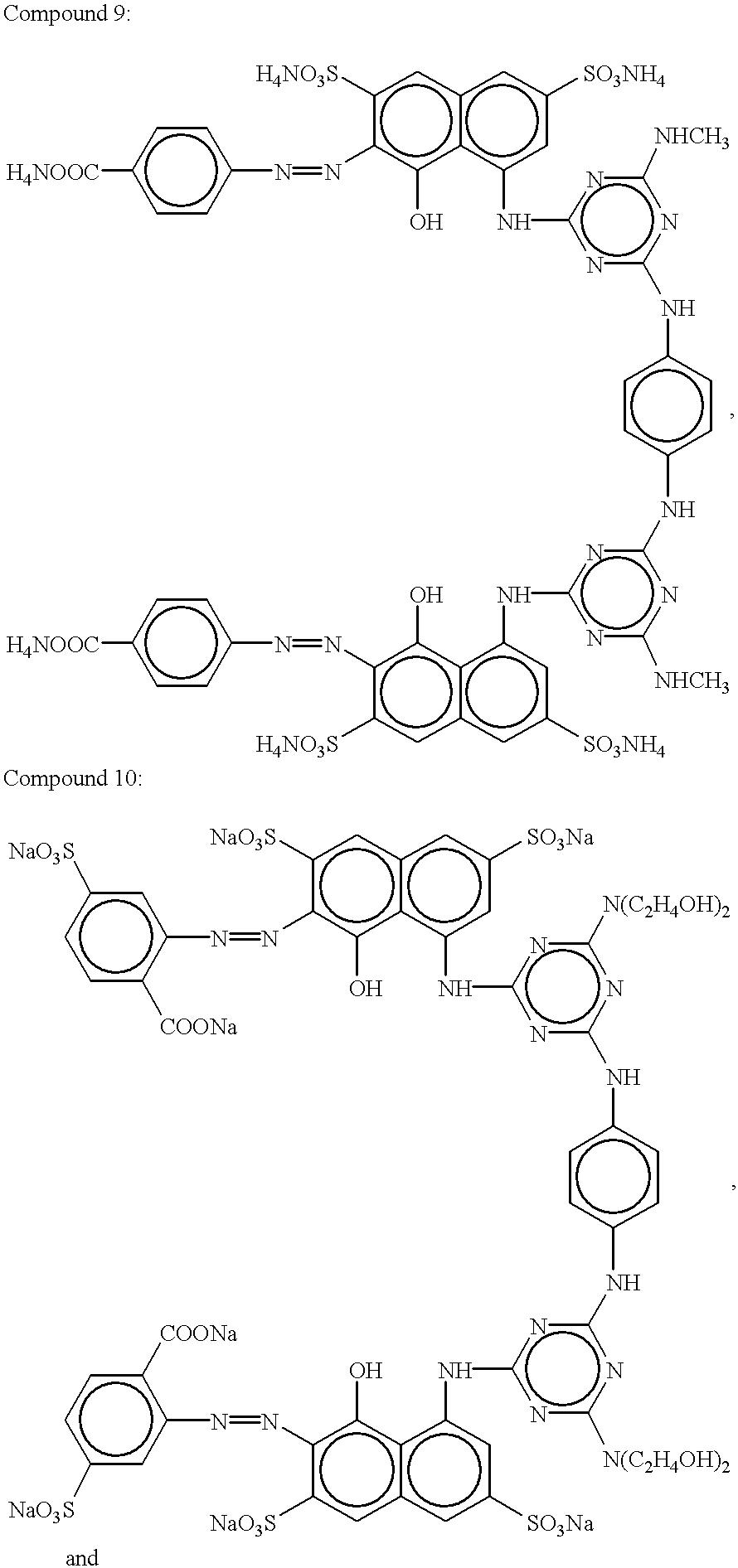 Figure US06281917-20010828-C00021