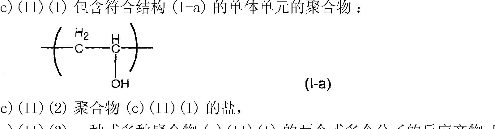 Figure CN101466538BC00112