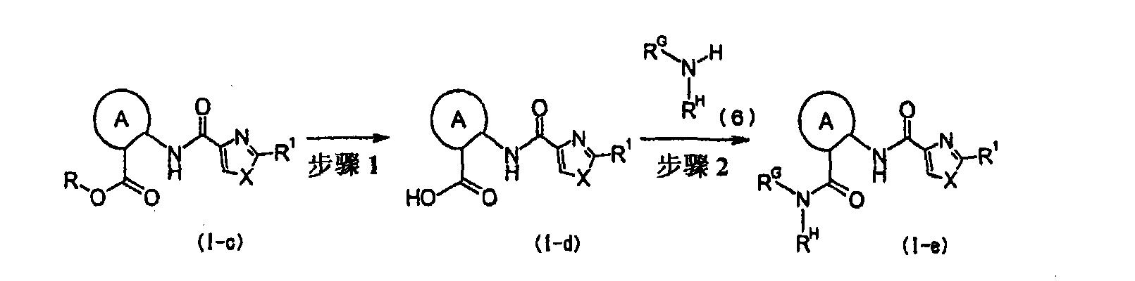 Figure CN101835764BD00201