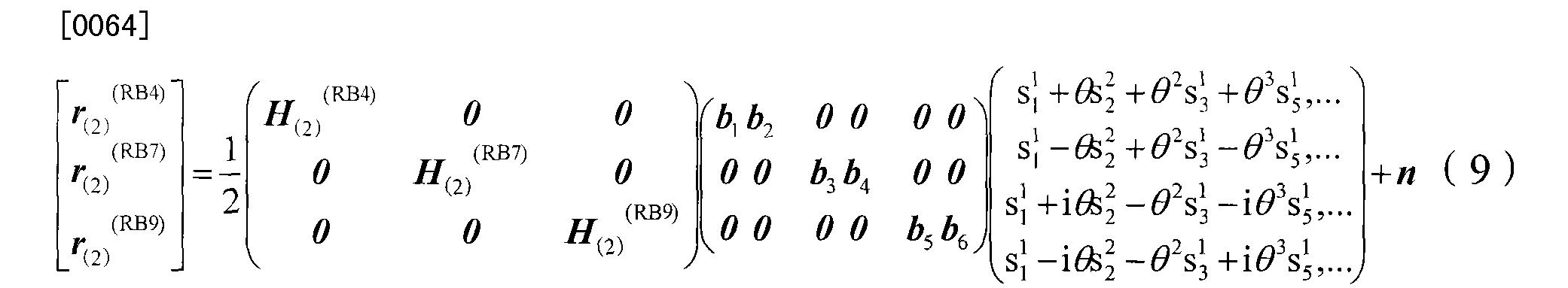 Figure CN101340265BD00092