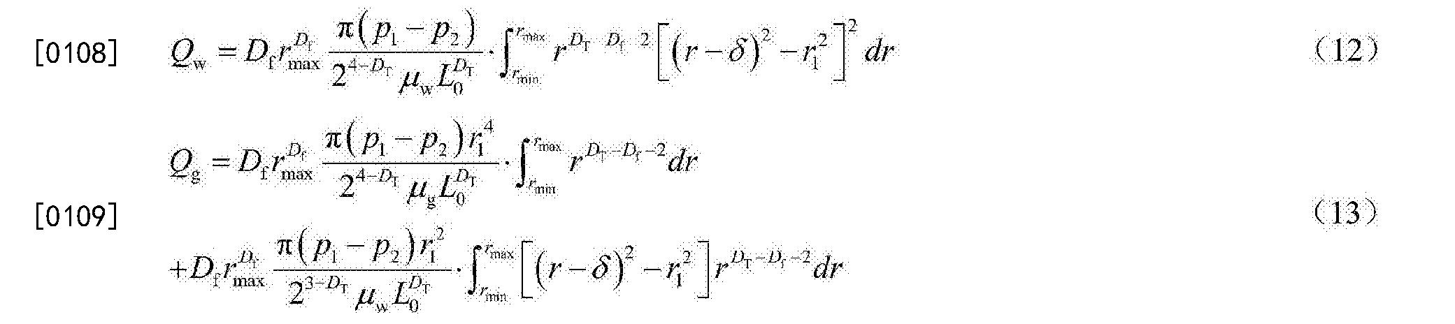 Figure CN104729972BD00105