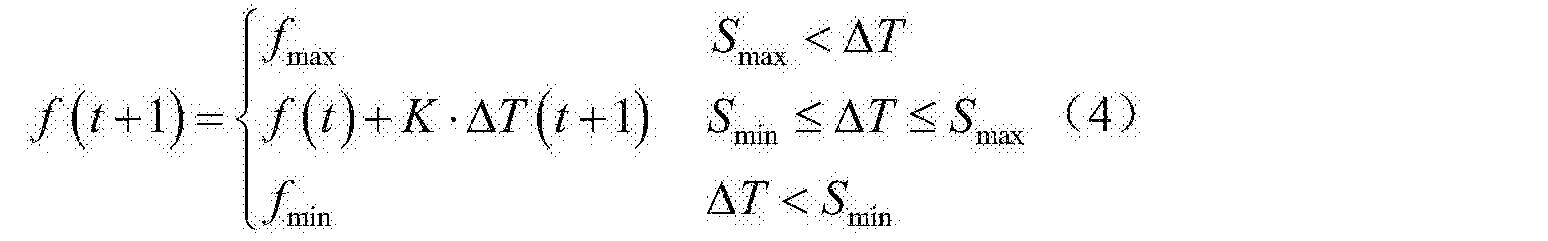 Figure CN105042800BC00022