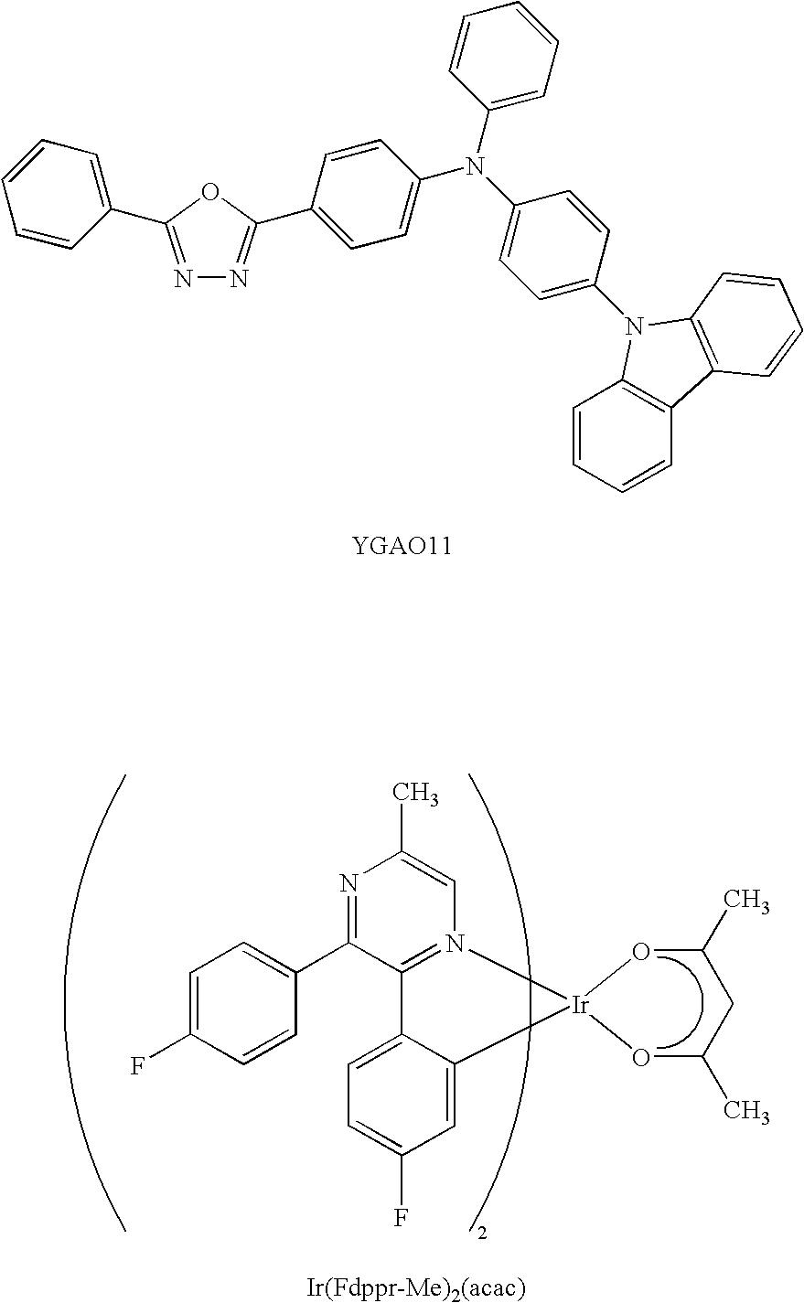 Figure US08247804-20120821-C00004