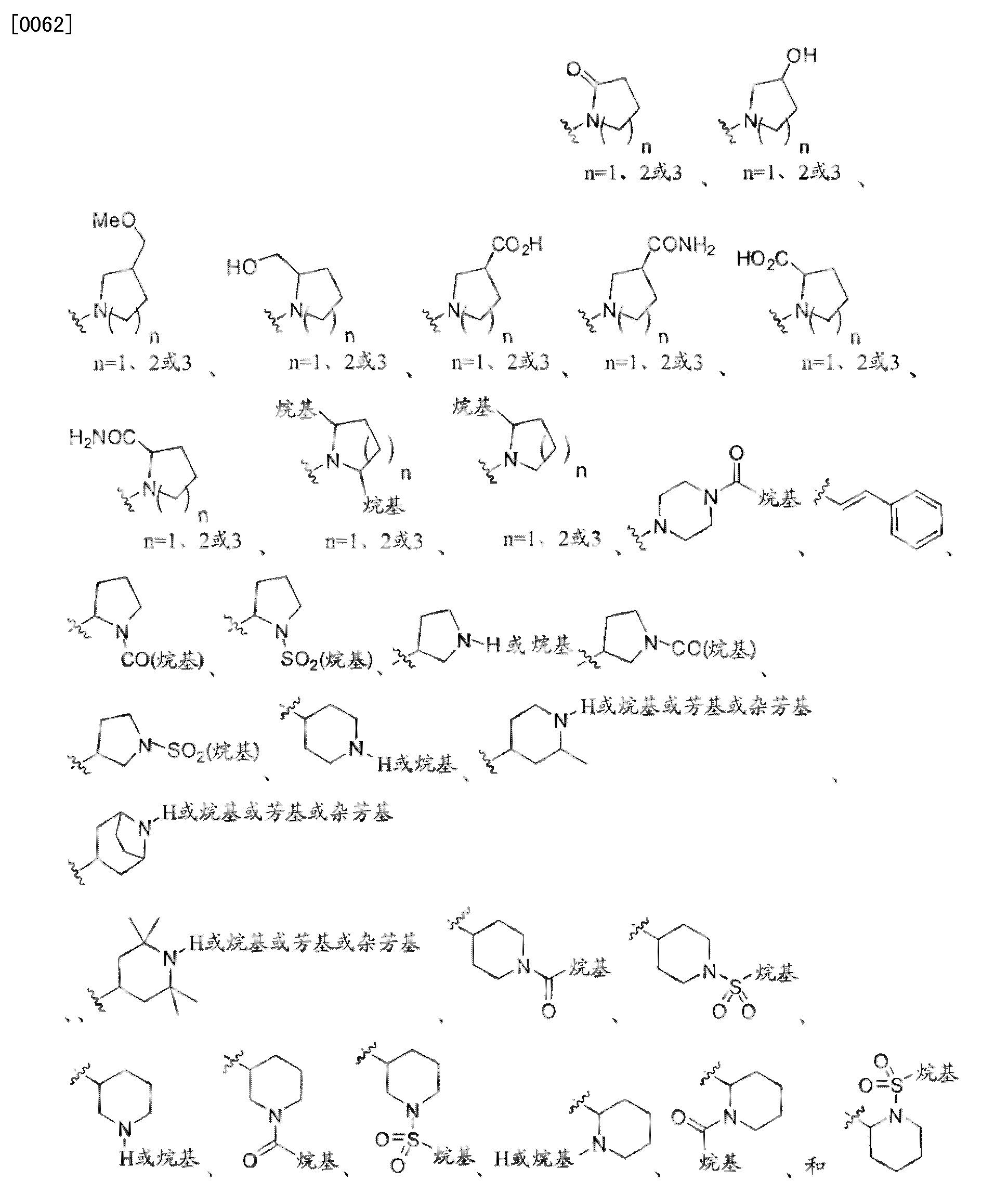 Figure CN102448458BD00112