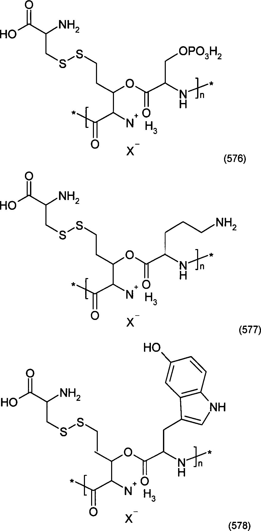 Figure 01290001