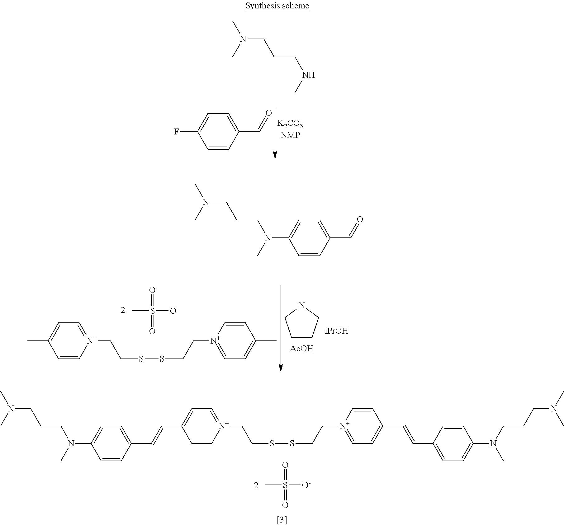 Figure US08038732-20111018-C00027