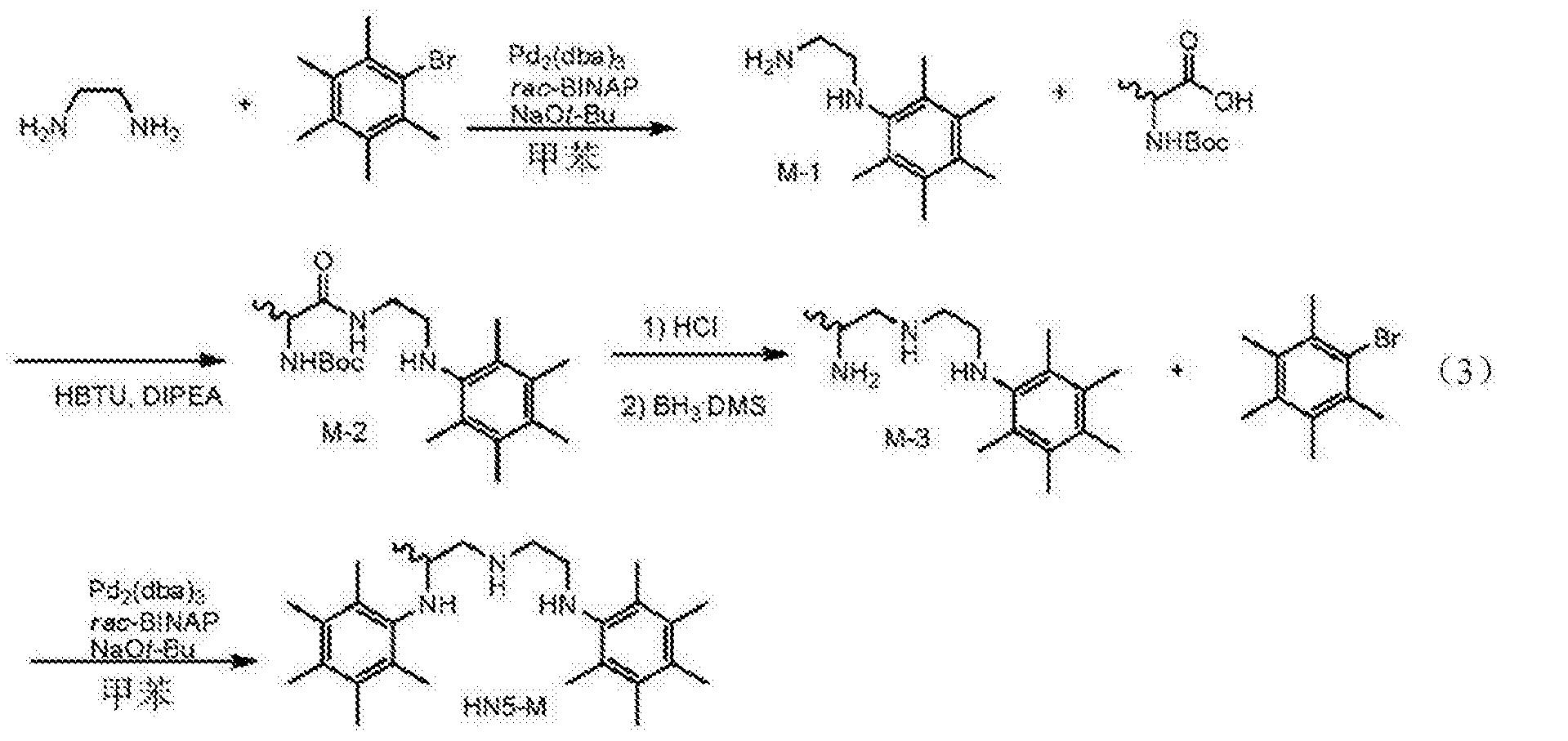 Figure CN105143280BD00231