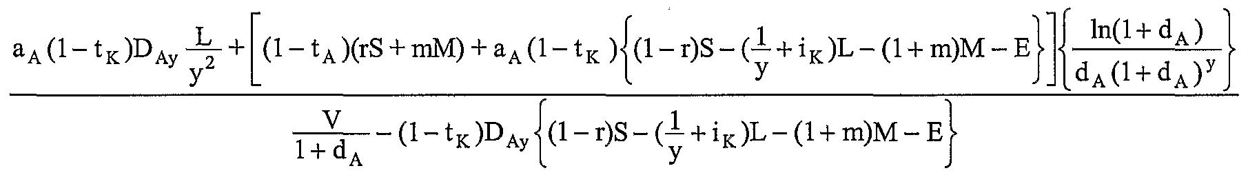 Figure imgf000039_0003