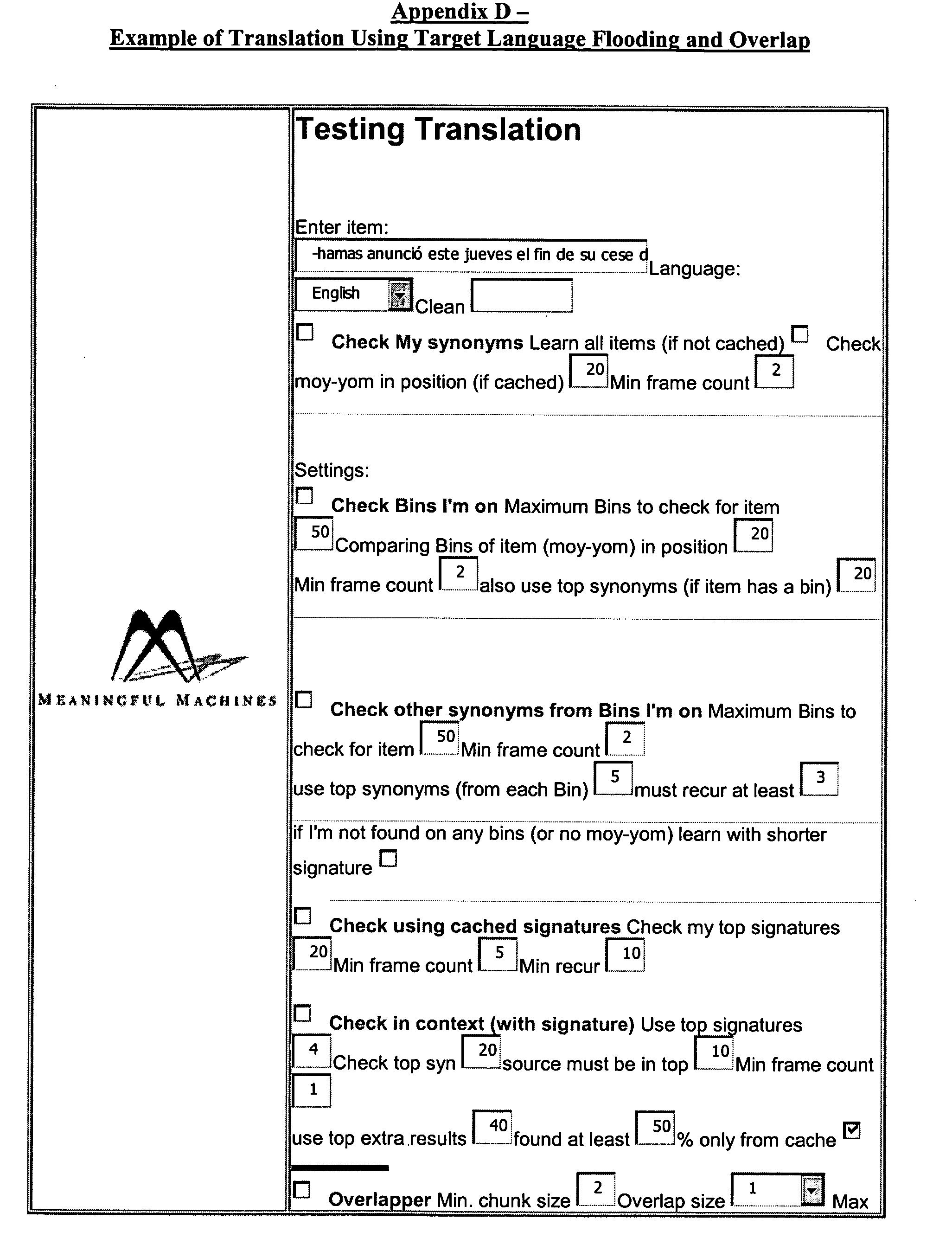 Figure US20040122656A1-20040624-P00130