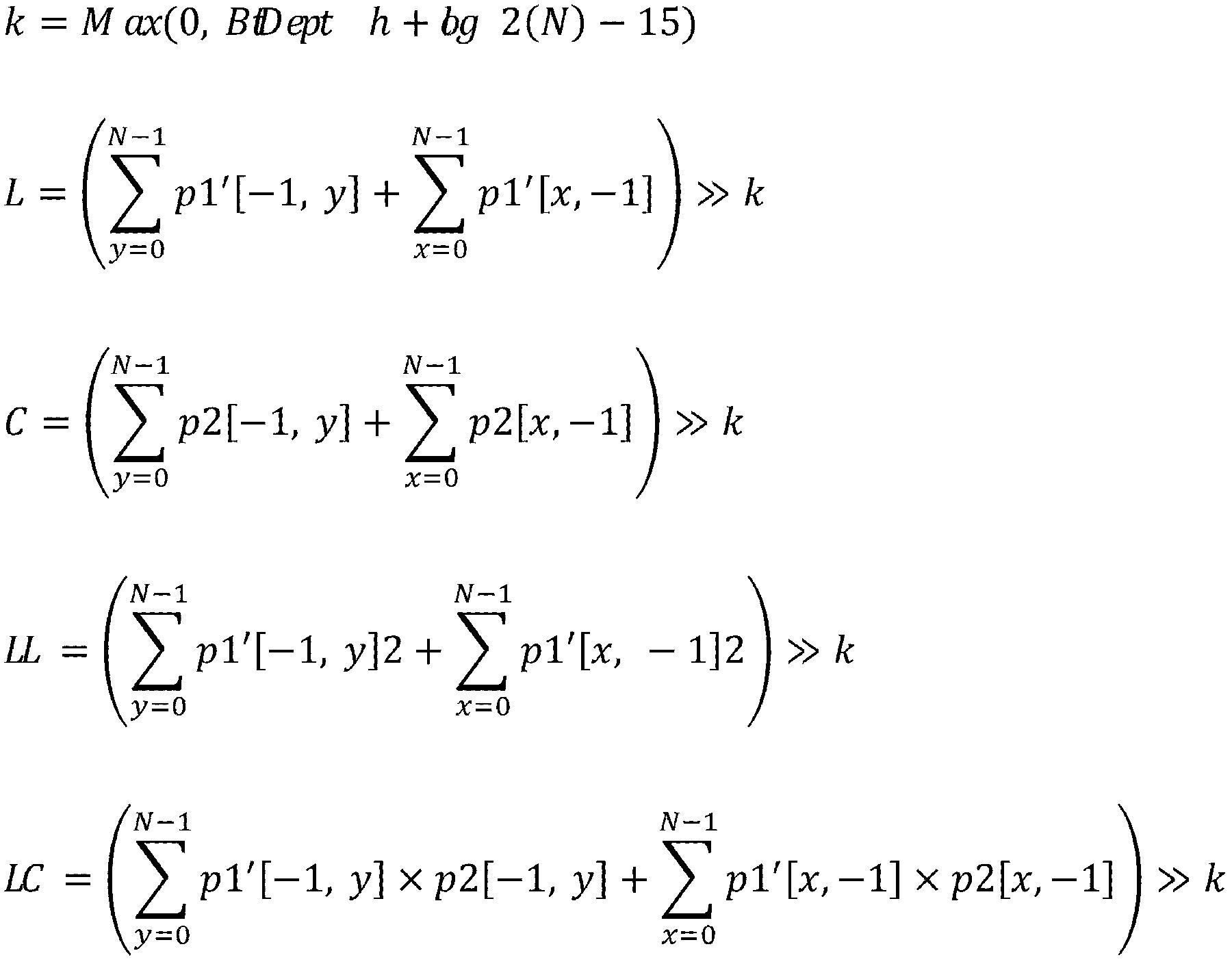 Figure PCTKR2017007656-appb-M000015