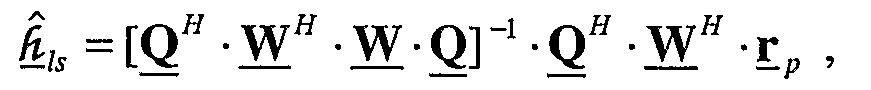 Figure 112009076684330-PAT00006