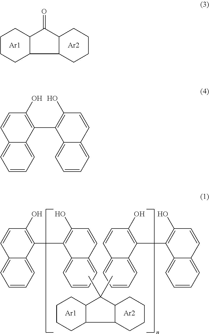 Figure US08846846-20140930-C00041