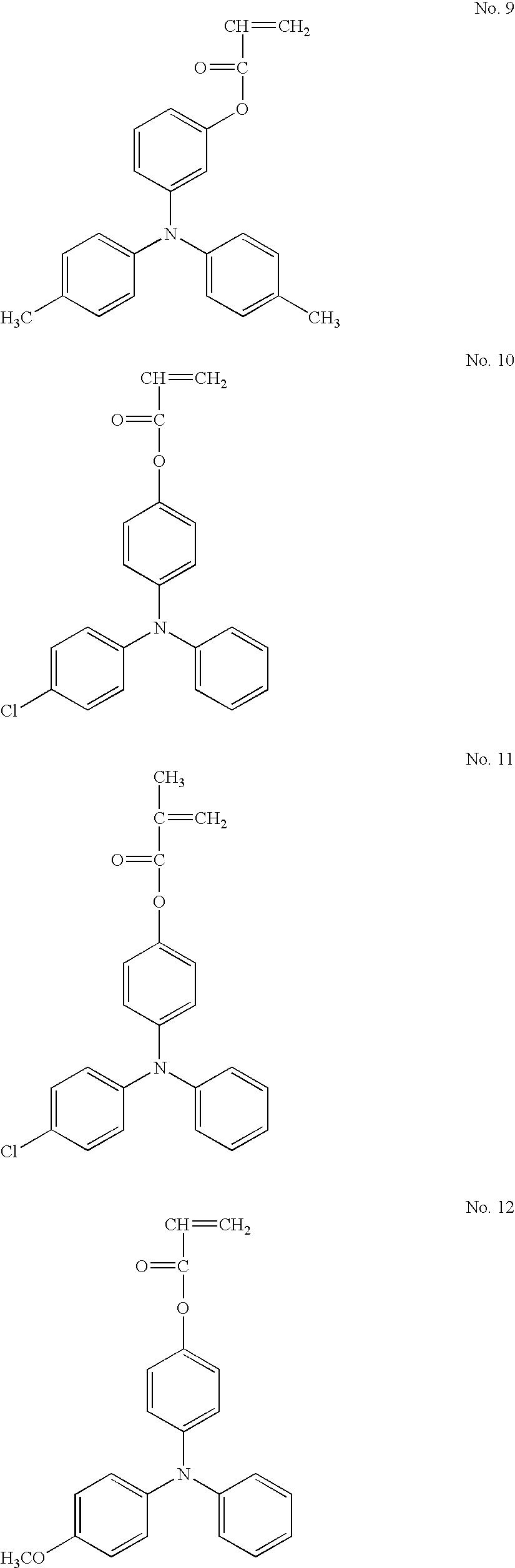 Figure US07824830-20101102-C00021