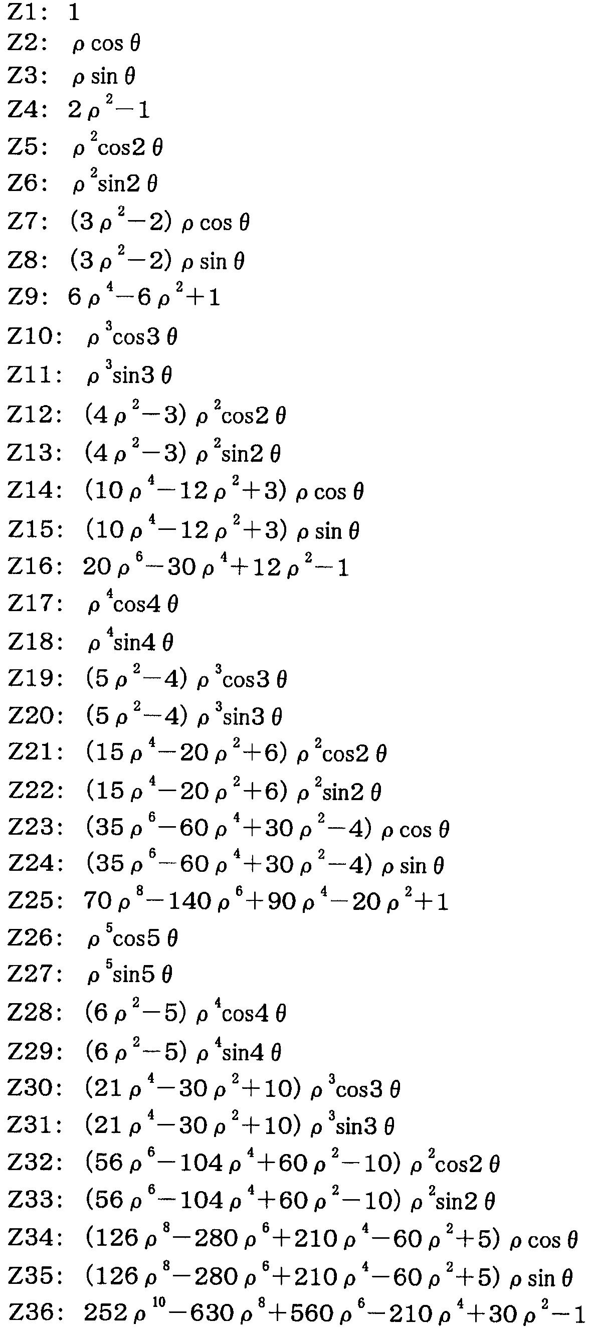 Figure 112007015041316-pct00002