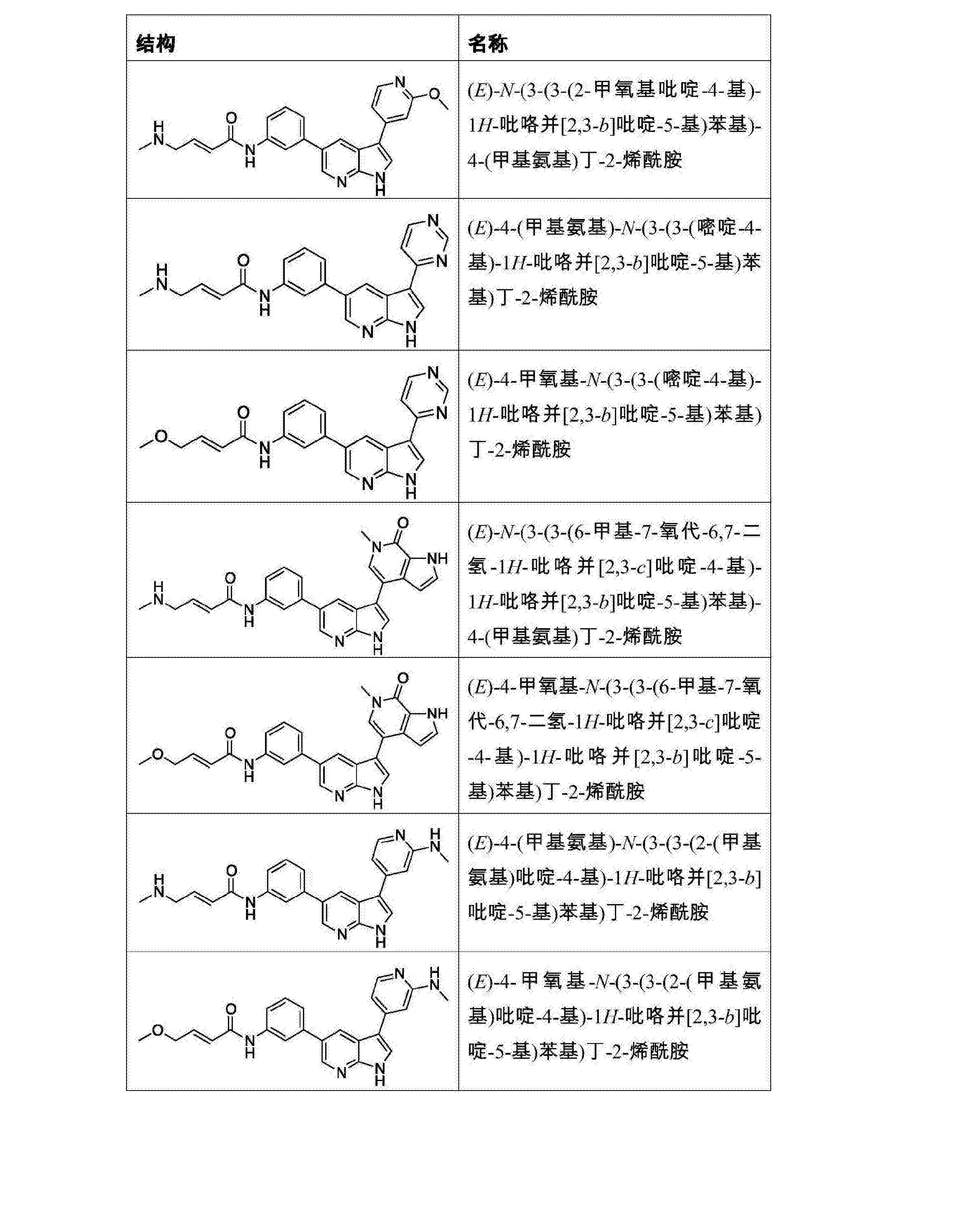 Figure CN107278202AD01601