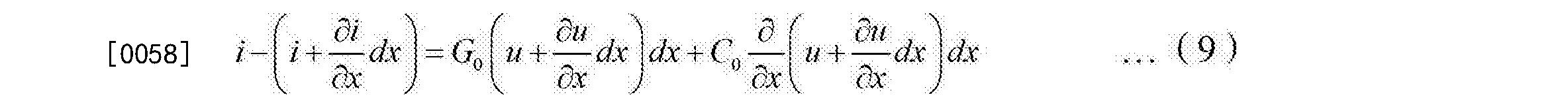 Figure CN103852688BD00083