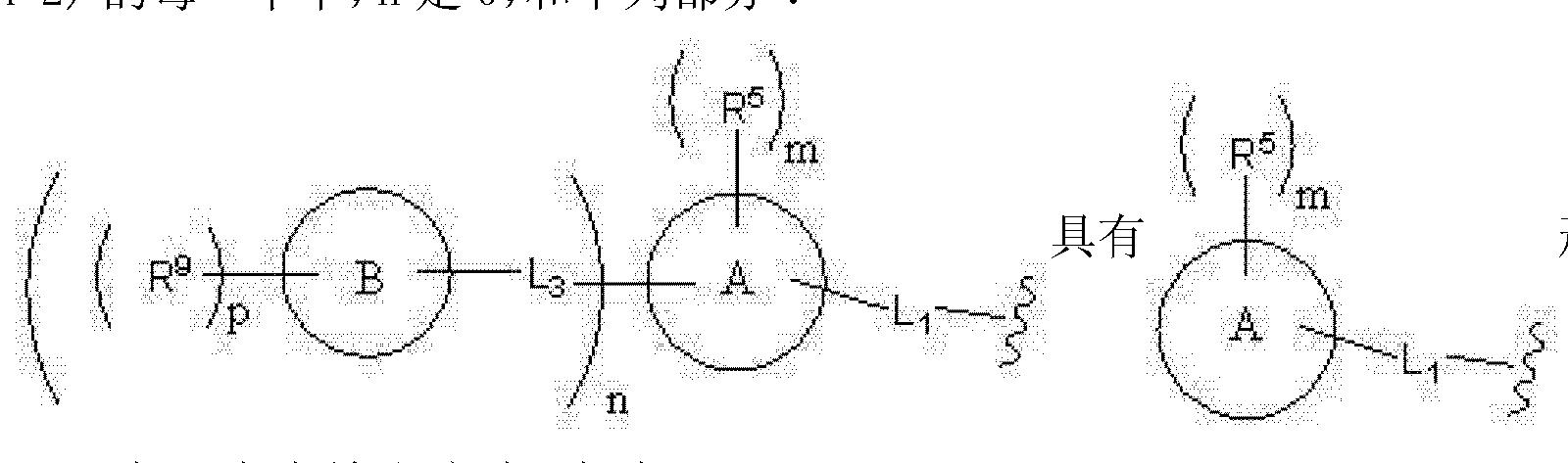 Figure CN102639135AD00521