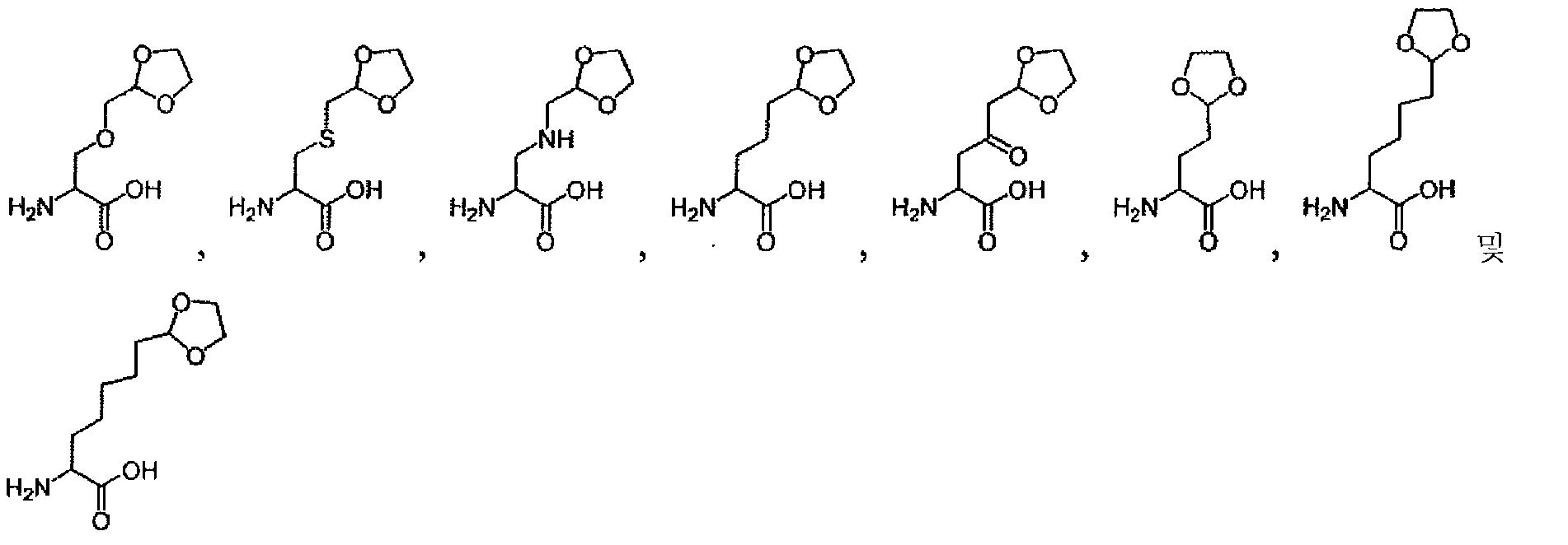 Figure 112010038971676-pct00019