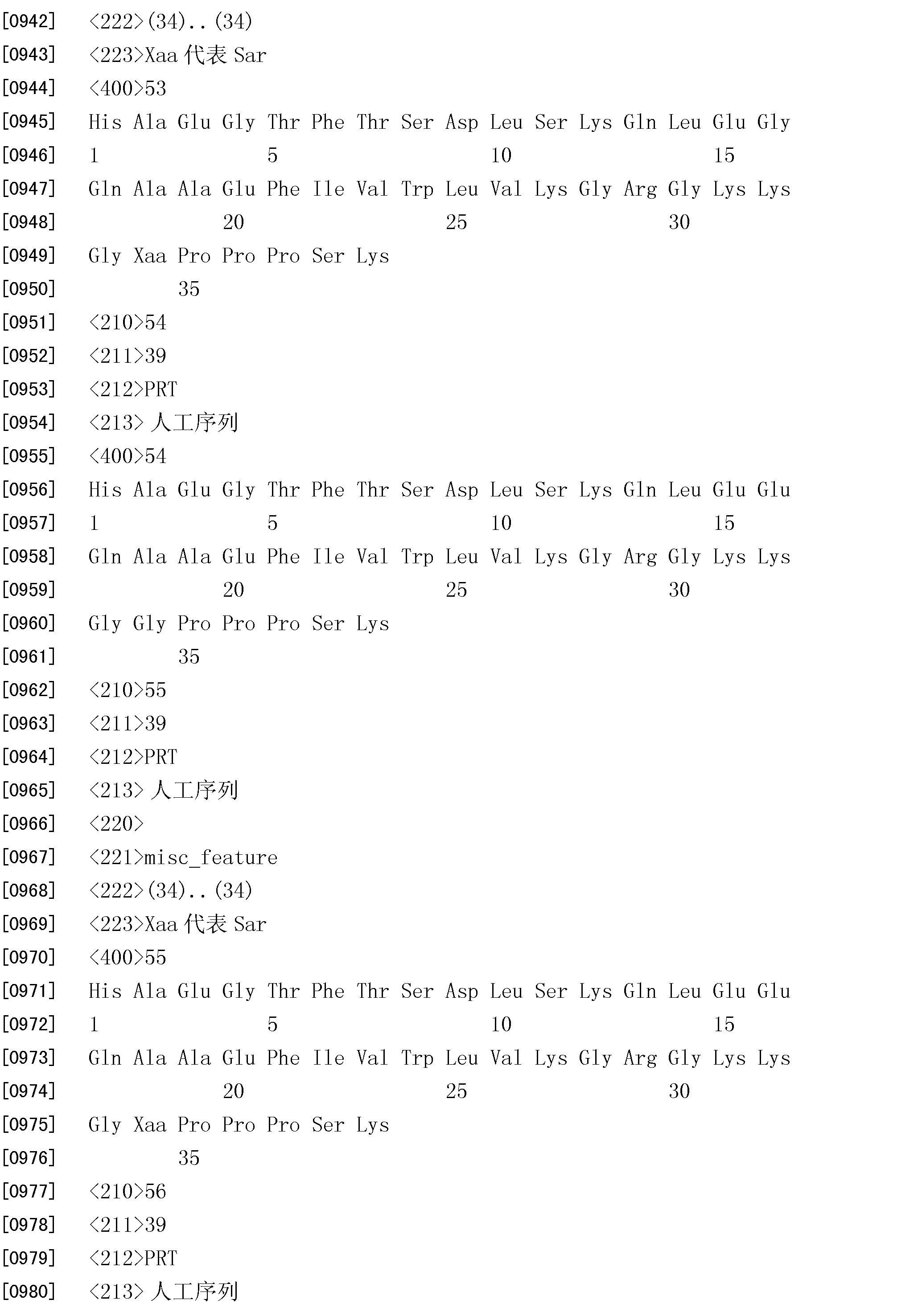 Figure CN101987868BD00401