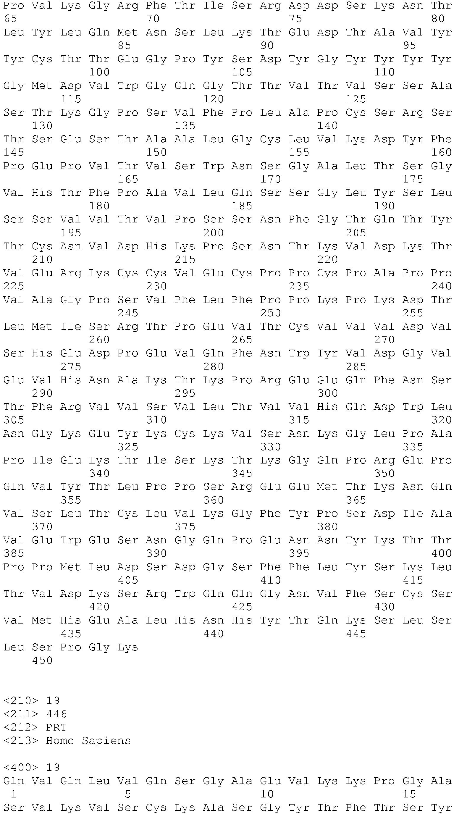 Figure imgb0222