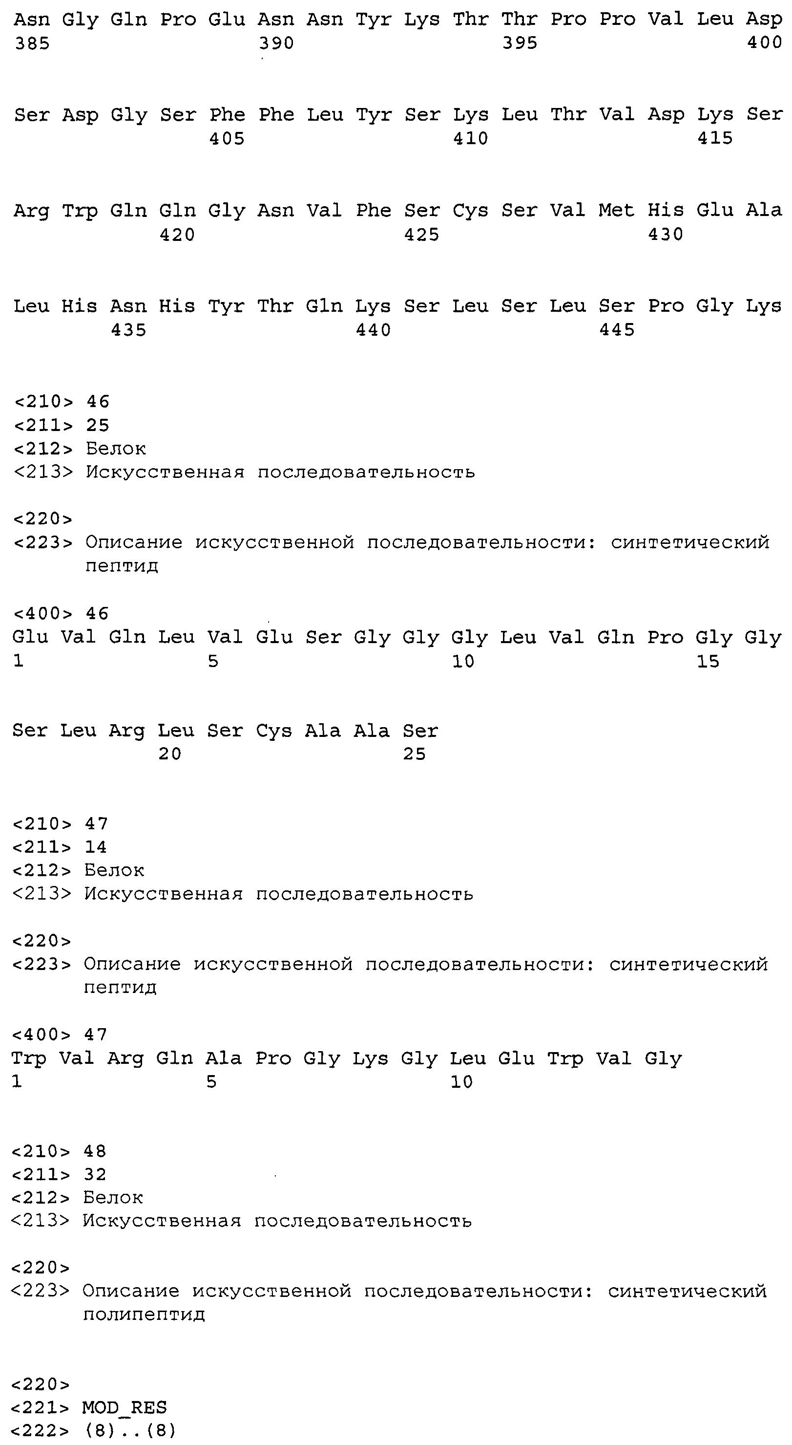 Figure 00000318