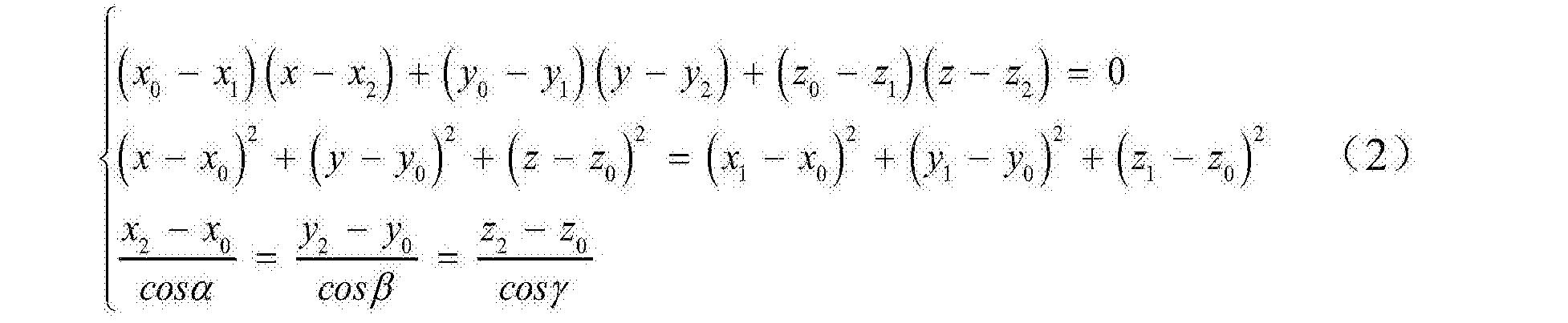 Figure CN104506828BC00031