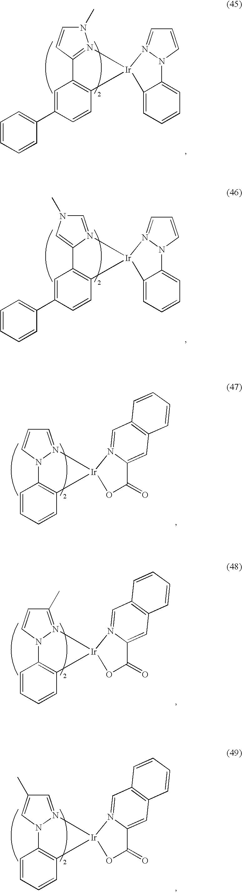 Figure US20050031903A1-20050210-C00023