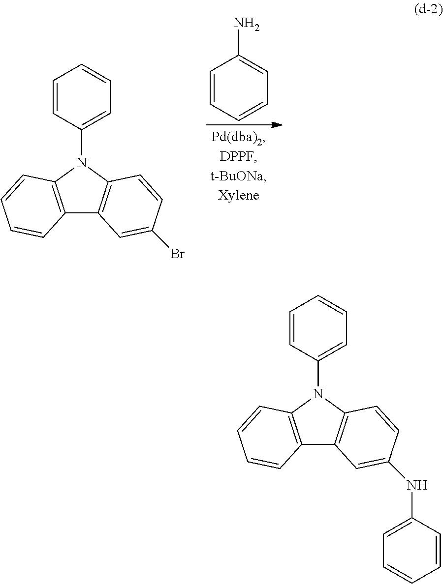 Figure US09548457-20170117-C00083