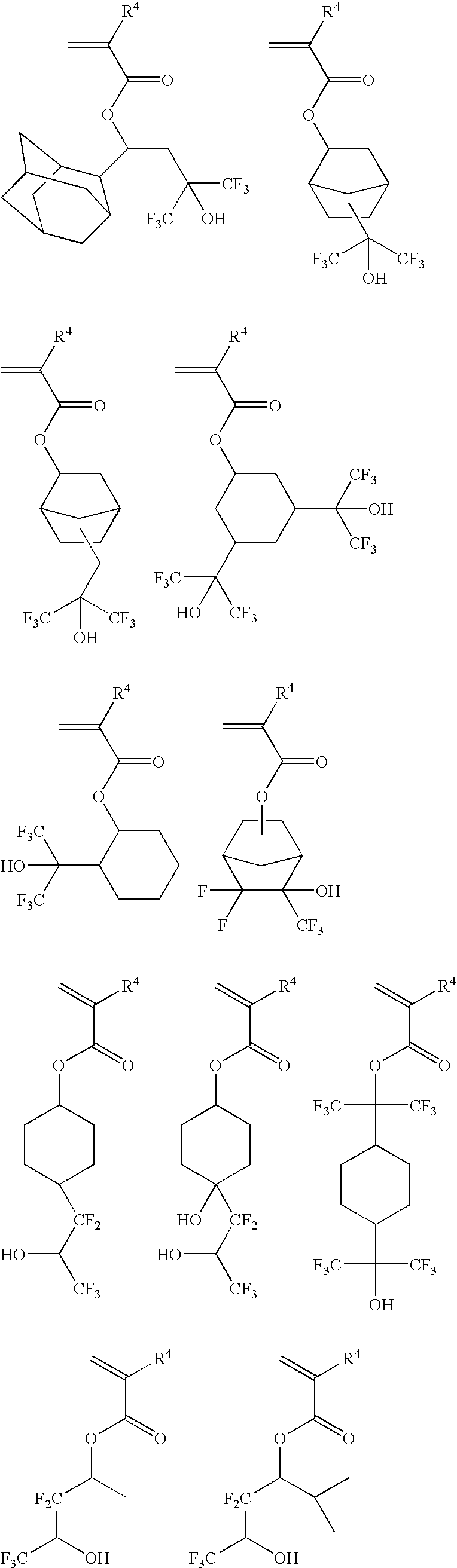 Figure US20090011365A1-20090108-C00013