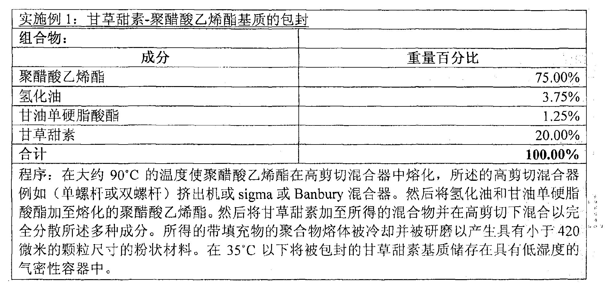 Figure CN101179943BD00641