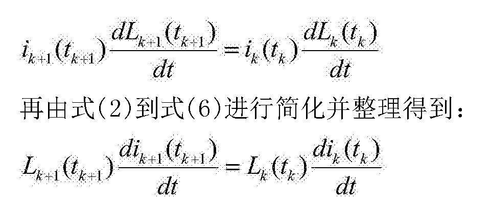 Figure CN104242748BD00064