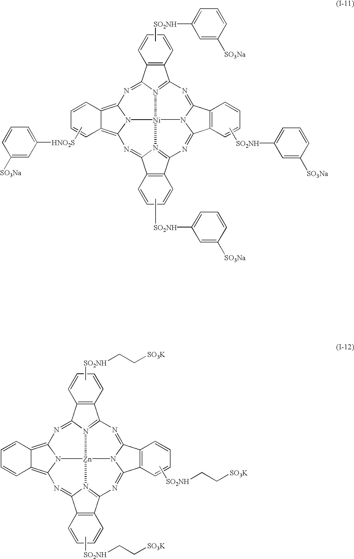 Figure US20030217671A1-20031127-C00011