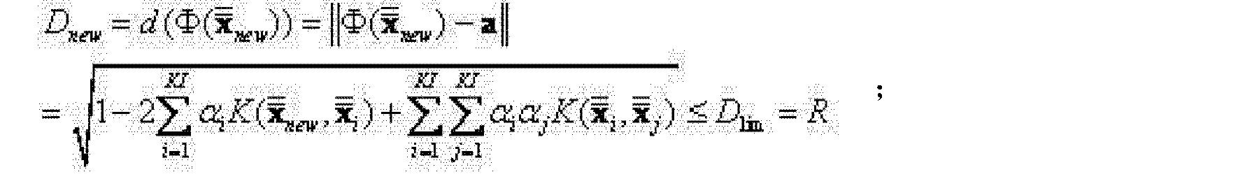 Figure CN102566554AD00073
